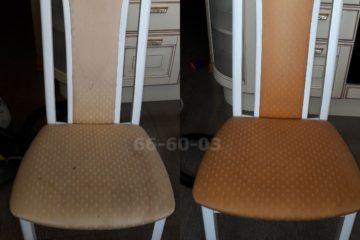 Химчистка стульев в Ставрополе и Михайловске