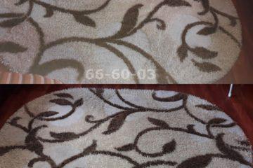 Химчистка ковров и ковролина в Ставрополе и Михайловске