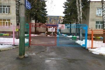 Химчистка ковров в детском саду Ставрополь