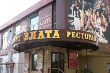 химчистка ресторана ставрополь